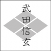 大河ドラマ武田信玄の感想第49話「幻の都」