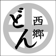 島津十文字