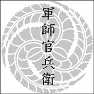 黒田家家紋